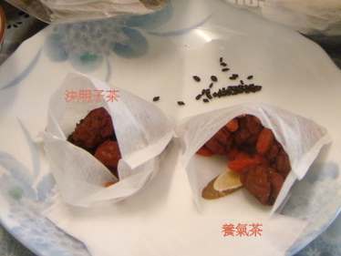 Herb_tea_02
